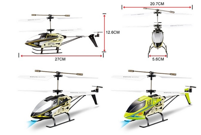REH-TS8 3CH RC Infrared Helicopter with Gyro and Flash Light