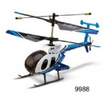 REH-9988 4CH mini 2.4G RC helicopter with Gyro