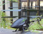 REH-118C 24CM 3CH RC Helicopter with Camera