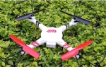 REU-TF686 Middle 20CM 5.8G FPV Headless Model RC Drone With HD Camera Monitor FPV